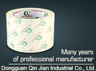 Dongguan Qin Jian Industrial Co., Ltd.
