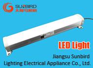 Jiangsu Sunbird Lighting Electrical Appliance Co., Ltd.
