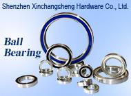 Shenzhen Xinchangsheng Hardware Co., Ltd.