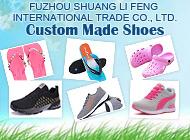 FUZHOU SHUANG LI FENG INTERNATIONAL TRADE CO., LTD.