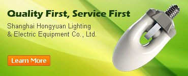 Shanghai Hongyuan Lighting & Electric Equipment Co., Ltd.