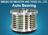 NINGBO CIE INDUSTRY AND TRADE CO., LTD.