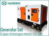 Fujian Xinhengxin Motor Co., Ltd.