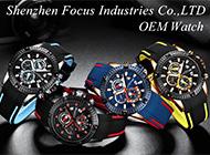 Shenzhen Focus Industries Co., Ltd.