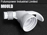 Futurepower Industrial Limited