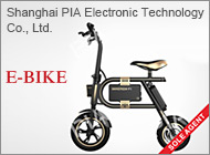 Shanghai PIA Electronic Technology Co., Ltd.