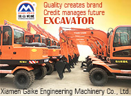 Xiamen Gaike Engineering Machinery Co., Ltd.