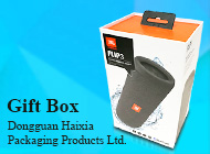 Dongguan Haixia Packaging Products Ltd.