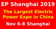 EP SHANGHAI 2019