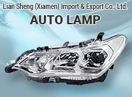 Lian Sheng (Xiamen) Import & Export Co., Ltd.
