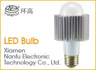 Xiamen Nanfu Electronic Technology Co., Ltd.