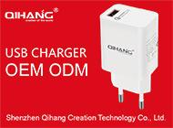 Shenzhen Qihang Creation Technology Co., Ltd.