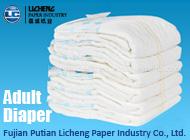 Fujian Putian Licheng Paper Industry Co., Ltd.