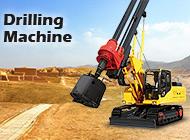 SHANDONG HIGHWAY MACHINE CO., LTD.