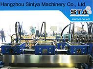 Hangzhou Sintya New Building Material Co., Ltd.