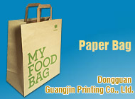 Dongguan Guangjin Printing Co., Ltd.