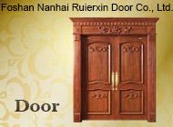 Foshan Nanhai Ruierxin Door Co., Ltd.