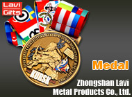 Zhongshan Lavi Metal Products Co., Ltd.