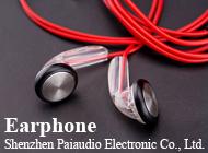 Shenzhen Paiaudio Electronic Co., Ltd.