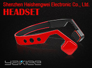 Shenzhen Haishengwei Electronic Co., Ltd.