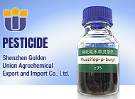 Shenzhen Golden Union Agrochemical Export and Import Co., Ltd.