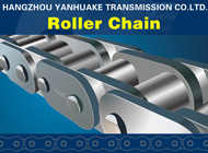 HANGZHOU YANHUAKE TRANSMISSION MACHINERY CO., LTD.
