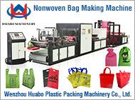 Wenzhou Huabo Plastic Packing Machinery Co., Ltd.