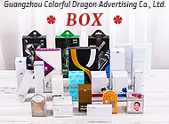 Guangzhou Colorful Dragon Advertising Co., Ltd.
