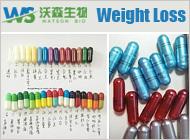 Shenzhen Wosen Biological Technology Co., Ltd.