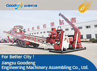 Jiangsu Goodeng Engineering Machinery Assembling Co., Ltd.