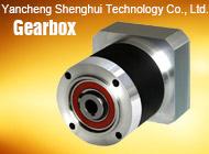 Yancheng Shenghui Technology Co., Ltd.