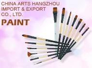 CHINA ARTS HANGZHOU IMPORT & EXPORT CO., LTD.