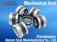 Zhangjiagang Akman Seal Manufacturing Co., Ltd.