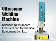 Kunshan New Smooth Electrical and Mechanical Equipment Co., Ltd.