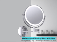 Zhongshan City Tushengtu Mirror Co., Ltd.
