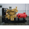Fire Fighting Pump - Shanghai Huanghe Pump Manufacture Co., Ltd.