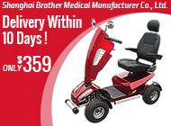 Shanghai Brother Medical Manufacturer Co., Ltd.