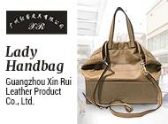 Guangzhou Xin Rui Leather Product Co., Ltd.