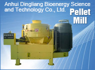 Anhui Dingliang Bioenergy Science and Technology Co., Ltd.