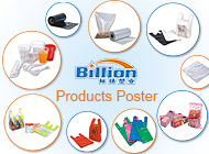Billion Plastic Manufacturing Co., Ltd. Jiangmen