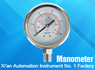 Xi'an Automation Instrument No. 1 Factory