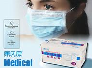 Yunnan Kangbeni Medical Technology Co., Ltd.