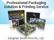 Cangnan South Print Co., Ltd.