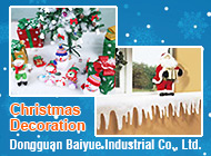 Dongguan Baiyue Industrial Co., Ltd.