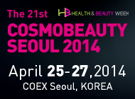 The 21st Seoul International Cosmetics & Beauty Expo
