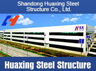 Shandong Huaxing Steel Structure Co., Ltd.