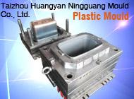 Taizhou Huangyan Ningguang Mould Co., Ltd.
