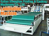 Yutian Shengtian Printing & Packing Machinery Co., Ltd.