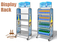 Housinn Display Fixtures