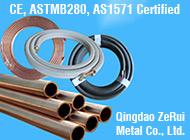 Qingdao ZeRui Metal Co., Ltd.